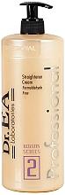 Парфюмерия и Козметика Крем за изправяне на косата - Dr.EA Keratin Series 2 Straightener Cream