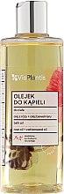 Парфюмерия и Козметика Душ гел с розово масло и масло от памуково семе - Vis Plantis Herbal Vital Care Bath Oil Rose Oil + Cottonseed Oil