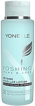 Парфюмерия и Козметика Мицеларен лосион - Yonelle Yoshino Pure & Care Betaine Micellar Lotion