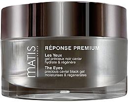 Парфюми, Парфюмерия, козметика Гел за околоочния контур - Matis Reponse Premium The Eyes