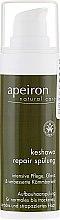 Парфюмерия и Козметика Балсам за суха и нормална коса - Apeiron Keshawa Repair Conditioner (мини)