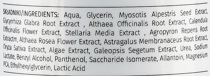 Тоник за лице - Organic Life Dermocosmetics Aqua Virtualle Moisturizing Botanical Tonic — снимка N3