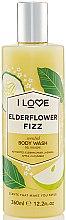 Парфюмерия и Козметика Душ гел с аромат на коктейл от бъз - I Love Elderflower Fizz Body Wash