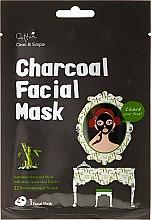 Парфюмерия и Козметика Маска с бамбуков въглен от плат - Cettua Charcoal Facial Mask