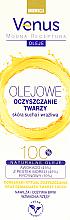 Парфюми, Парфюмерия, козметика Почистващо масло за суха и чувствителна кожа - Venus Cleansing Oil