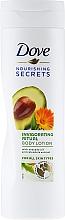 Парфюмерия и Козметика Лосион за тяло с авокадово масло и екстракт от невен - Dove Nourishing Secrets Invigorating Ritual Body Lotion