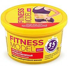 Парфюми, Парфюмерия, козметика Загряващ скраб за тяло - Fito Косметик Fitness Model Body Scrub