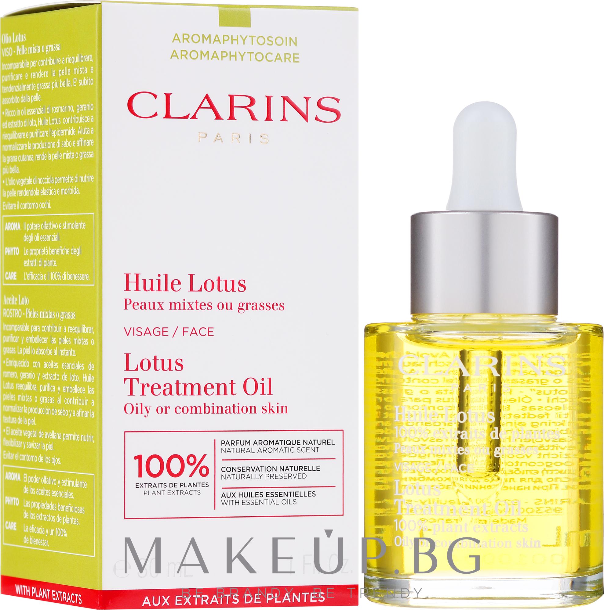 Масло за лице за комбинирана кожа - Clarins Lotus Face Treatment Oil — снимка 30 ml