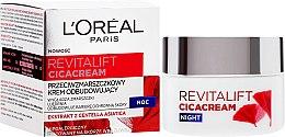Парфюми, Парфюмерия, козметика Нощен крем за лице против бръчки - L'oreal Revitalift Cicacream Anti-Aging