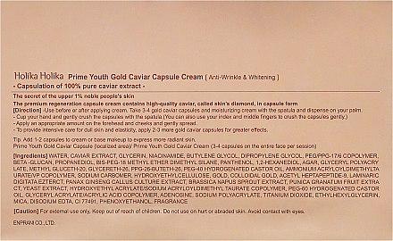 Крем за лице на капсули - Holika Holika Prime Youth Gold Caviar Capsule — снимка N3