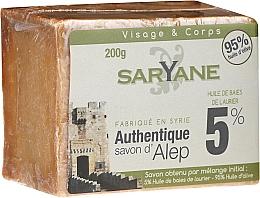 Парфюмерия и Козметика Сапун - Saryane Authentique Savon DAlep 5%