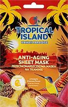 Парфюмерия и Козметика Антистарееща памучна маска за лице - Marion Tropical Island Hawaii Paradise Anti-Aging Sheet Mask