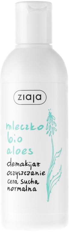 """Мляко за почистване на грим """"Алое"""" - Ziaja Make-Up Remover Milk  — снимка N1"""