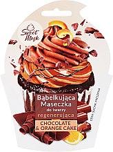Парфюмерия и Козметика Възстановяваща маска за лице - Marion Sweet Mask Chocolate Orange Cake