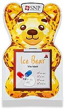 Парфюмерия и Козметика Витаминна памучна маска за лице - SNP Ice Bear Vita Mask