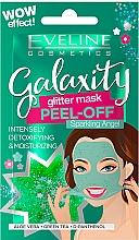 Парфюмерия и Козметика Детоксикираща и овлажняваща пилинг маска за лице - Eveline Cosmetics Galaxity Glitter Mask Peel-off