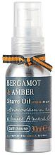 Парфюмерия и Козметика Bath House Bergamot & Amber - Масло за бръснене