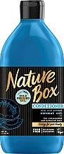 Парфюми, Парфюмерия, козметика Балсам за коса с кокосово масло - Nature Box Coconut Oil Conditioner