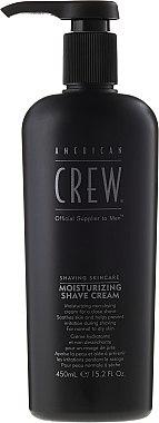 Овлажняващ крем за бръснене - American Crew Shaving Skincare Moisturing Shave Cream — снимка N3