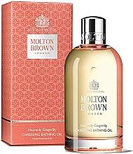 Парфюмерия и Козметика Molton Brown Heavenly Gingerlily Caressing Bathing Oil - Масло за вана