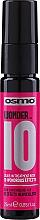 Парфюмерия и Козметика Спрей за коса с кератин, без отмиване - Osmo Wonder 10 Leave-In Treatment (мини)