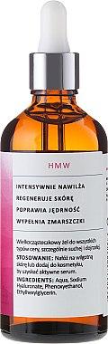 Хиалуронова киселина-гел 1% - Mohani Hyaluronic Acid Gel 1% — снимка N2