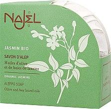 Парфюми, Парфюмерия, козметика Сапун с екстракт от жасмин - Najel Jasmin Aleppo Soap