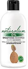 "Парфюмерия и Козметика Изглаждащ шампоан за коса ""Бадем и шам фастък"" - Naturalium Almond & Pistachio Smoothing Shampoo"
