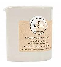 """Парфюмерия и Козметика Масажна свещ """"Подхранващ кокос"""" - Flagolie Coconut Nutrition Massage Candle"""