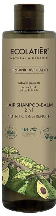 Шампоан-балсам за коса 2 в 1 - Ecolatier Organic Avocado Hair-Shampoo Balm — снимка N1