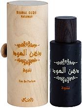 Парфюмерия и Козметика Rasasi Dhanal Oudh Nashwah - Парфюмна вода