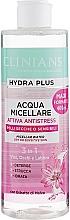 Парфюмерия и Козметика Мицеларна вода за лице за суха и чувствителна кожа - Clinians Hydra Plus Attiva Antistress