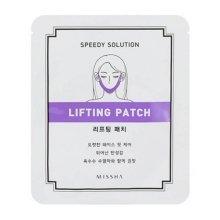 Парфюмерия и Козметика Моделиращ пач за лице - Missha Speedy Solution Lifting Patch