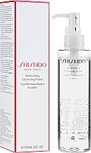 Парфюмерия и Козметика Освежаваща почистваща вода - Shiseido Refreshing Cleansing Water