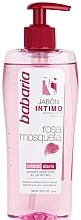 Парфюмерия и Козметика Интимен гел с шипка - Babaria Rosa Mosqueta Intimate