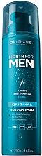 Парфюми, Парфюмерия, козметика Пяна за бръснене - Oriflame North For Men Original Shaving Foam