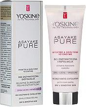 Парфюмерия и Козметика Ензимен пилинг за лице за суха и чувствителна кожа - Yoskine Asayake Pure Bio Enzym Peeling