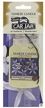 "Ароматизатор ""Полунощен жасмин"" - Yankee Candle Midnight Jasmine Jar Classic — снимка N1"