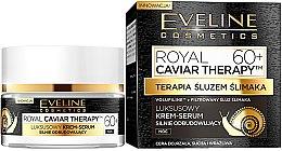 Парфюми, Парфюмерия, козметика Възстановяващ крем-серум за лице с екстракт от охлюв - Eveline Cosmetics Royal Caviar Therapy Night Cream-Serum 60+