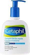 Почистващ гел за лице и тяло - Cetaphil Gentle Skin Cleanser — снимка N2