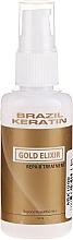 Парфюмерия и Козметика Еликсир за коса - Brazil Keratin Gold Elixir Repair Treatment