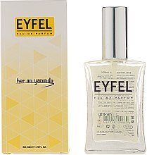 Парфюми, Парфюмерия, козметика Eyfel Perfume I Love Love K-155 - Парфюмна вода