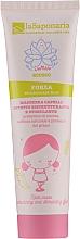 Парфюмерия и Козметика Укрепваща и възстановяваща маска за коса - La Saponaria