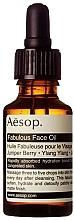 Парфюмерия и Козметика Масло за лице с растителни екстракти - Aesop Fabulous Face Oil