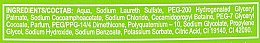 "Шампоан-душ гел ""Диня"" - On Line Kids Watermelon Wash — снимка N3"