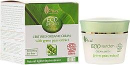 Парфюми, Парфюмерия, козметика Крем за лице с екстракт от грах 50+ - Ava Laboratorium Eco Garden Certified Organic Cream With Green Peas