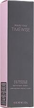 Парфюмерия и Козметика Почистващ гел 4 в 1 за нормална и суха кожа - Mary Kay TimeWise Age Minimize 3D 4-in-1 Cleancer
