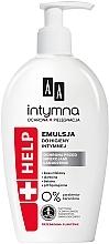 Парфюмерия и Козметика Пяна за интимна хигиена - AA Intimate Help+