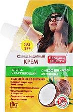 Парфюмерия и Козметика Слънцезащитен крем с кокосово масло SPF30 - Fito Козметик Народни Рецепти