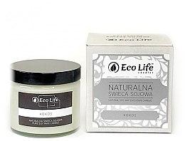 """Парфюми, Парфюмерия, козметика Ароматна свещ """"Кокос"""" - Eco Life Candles"""